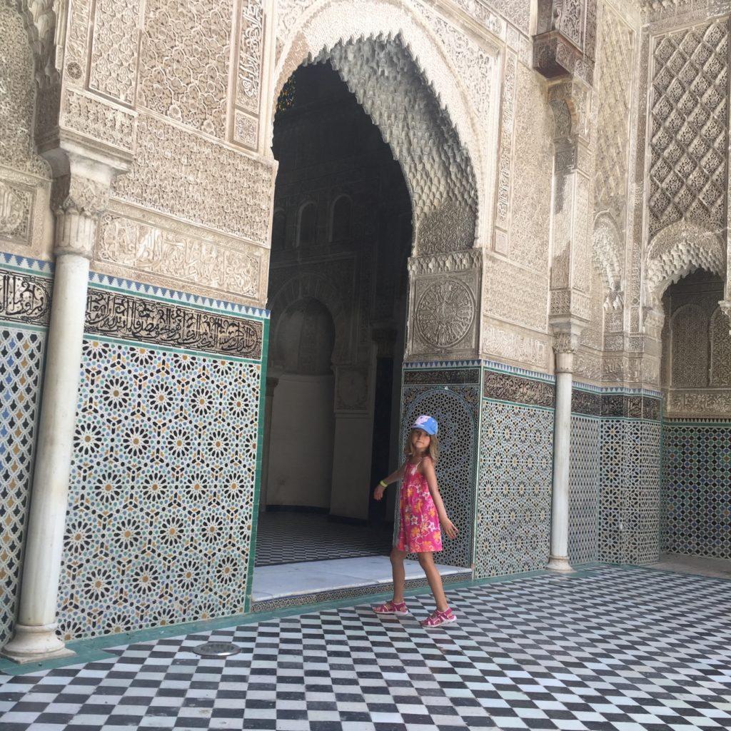 Al-Attraine Fes Maroko