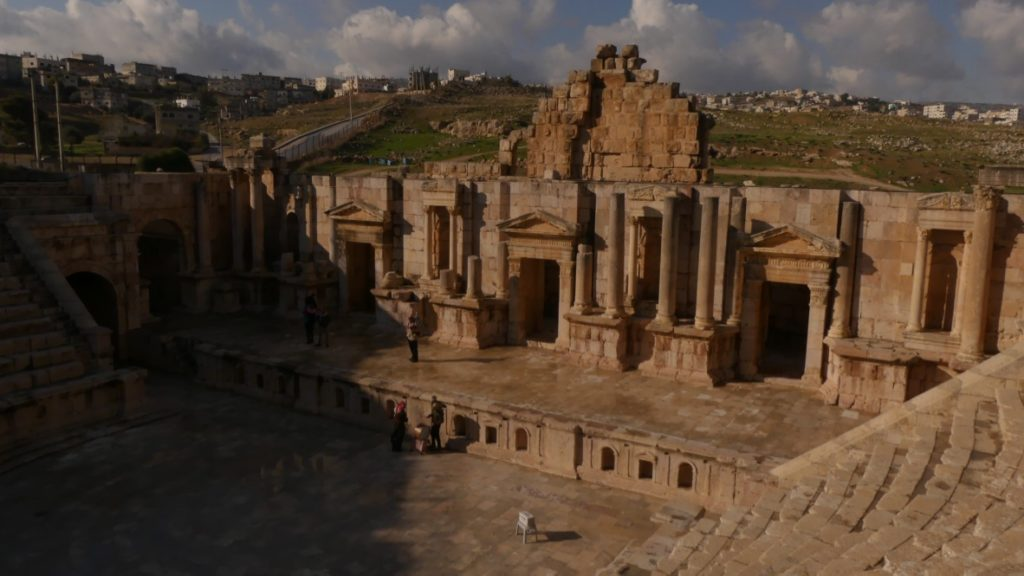 teatr południowy Dzarasz